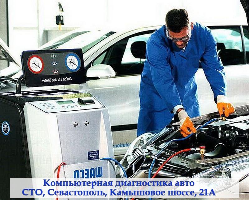 Дать объявление о ремонте дизелей в волгограде продажа торгового бизнеса в екатеринбурге
