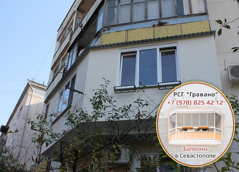 Балконы севастополь цена.