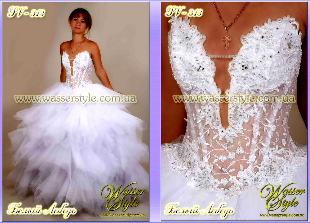 свадебные прически для платья лебедь