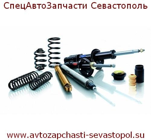 Крым, СпецАвтоЗачасти Севастополь