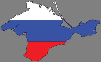 Автозапчасти Севастополь