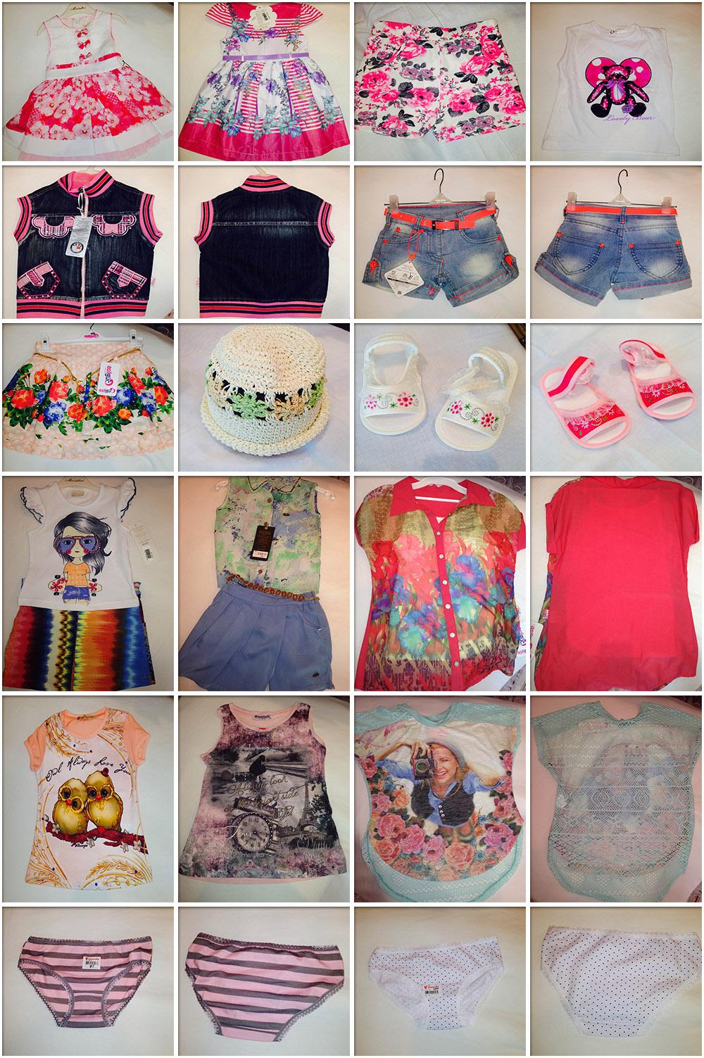 «Богданчик». Детская одежда Севастополь цены