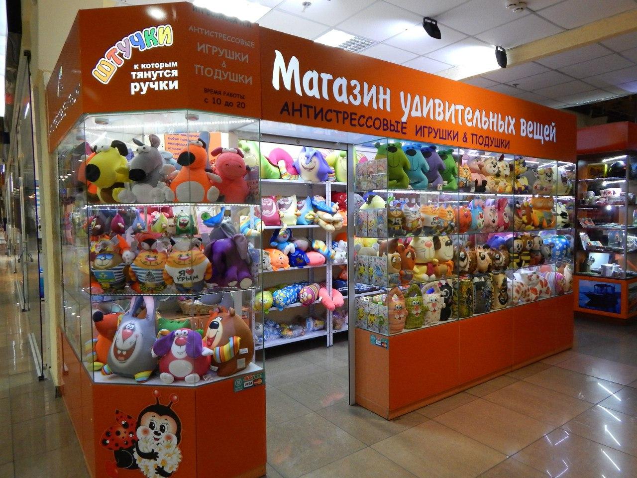 Детские игрушки Севастополь