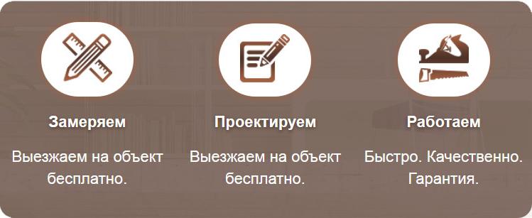 Двери из массива Севастополь