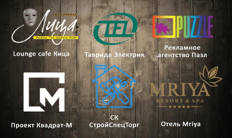 Изготовление деревянных дверей в Севастополе