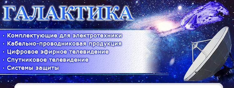 Объявления Севастополя