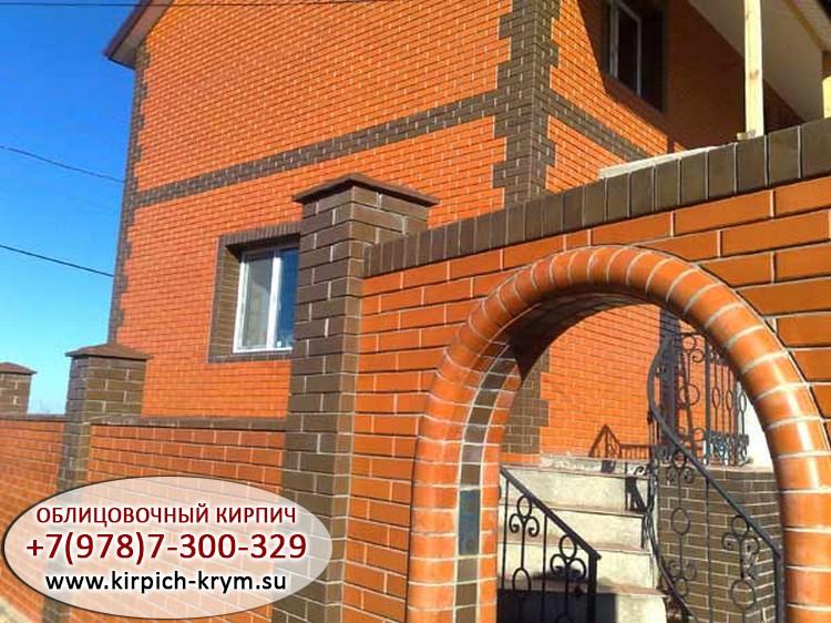 Облицовочный кирпич Севастополь цена
