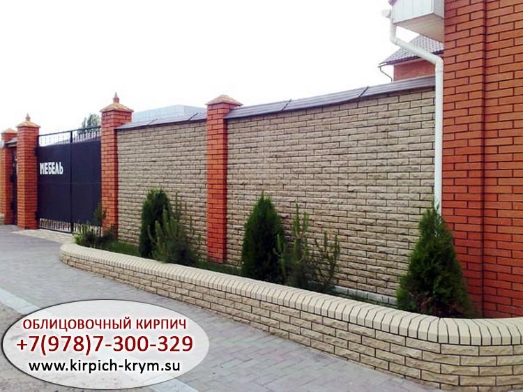 Купить облицовочный кирпич в Севастополе цена