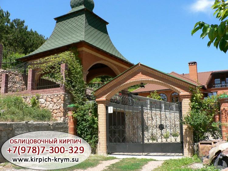 Кирпич Севастополь