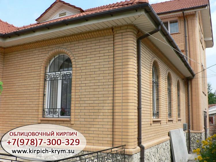 Кирпич цена Севастополь