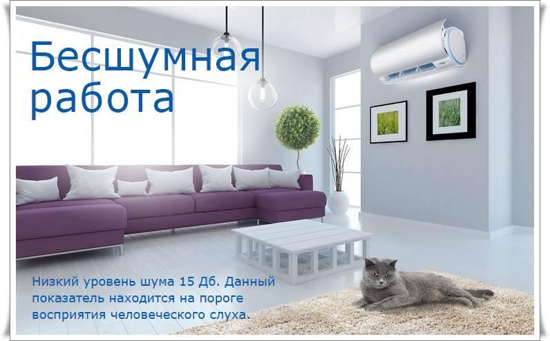 Купить кондиционеры Haier в Севастополе