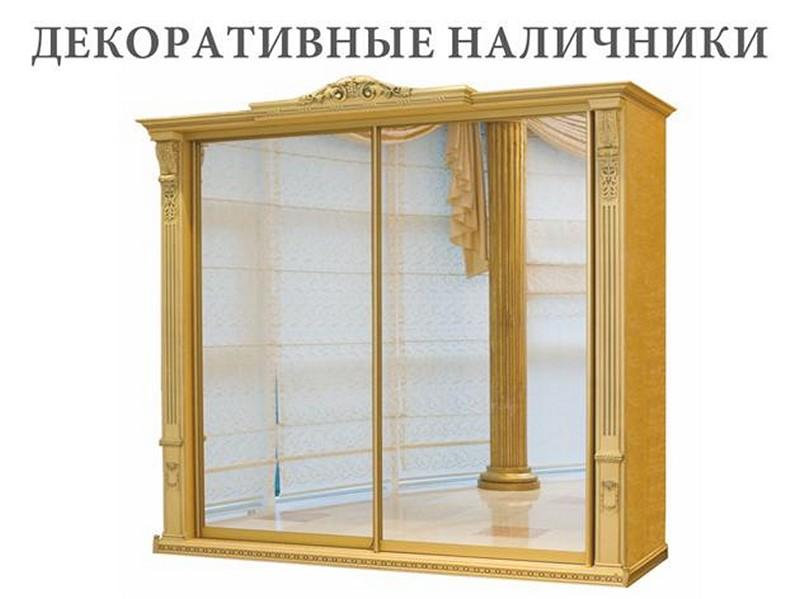 Шкафы-купе Севастополь
