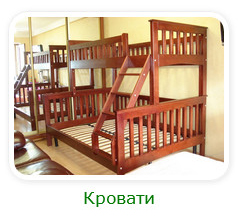 Кровати в Севастополе