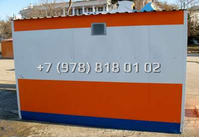Крым павильоны торговые