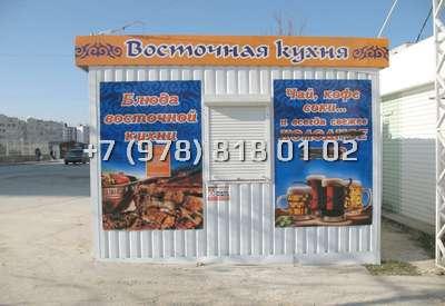 Крым павильоны торговые Севастополь
