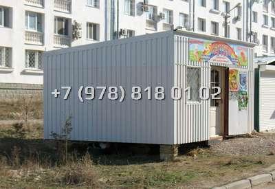 Крым Севастополь павильоны торговые