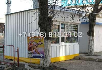 Крым Севастополь торговые павильоны