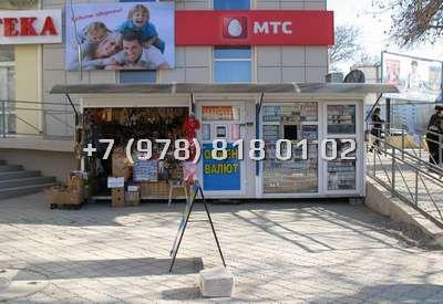 павильоны торговые Крым Севастополь