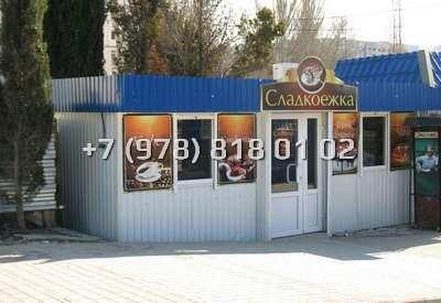 Севастополь Крым торговые павильоны
