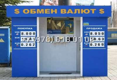 Севастополь павильоны торговые