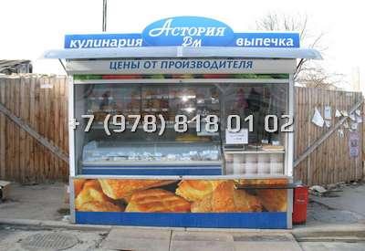 торговые павильоны Севастополь