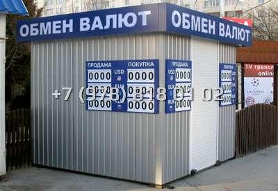 торговые павильоны Севастополь Крым