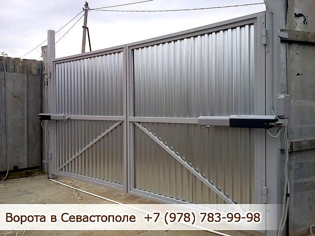 Распашные ворота, Севастополь, Крым