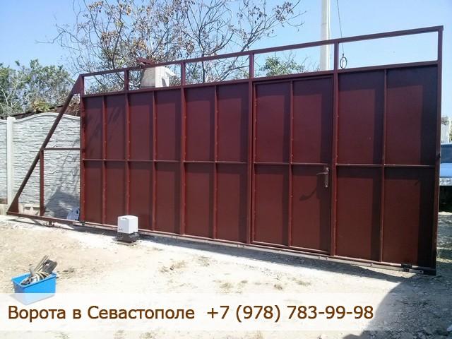 Откатные ворота, Севастополь, Крым