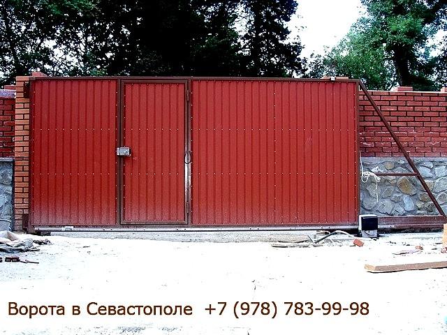 Ворота, Севастополь, Крым
