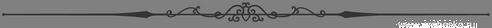 Художественная ковка Севастополь