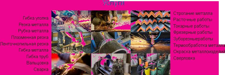 Купить металлопрокат в Севастополе