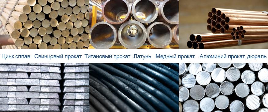 Цены на металлопрокат в Крыму