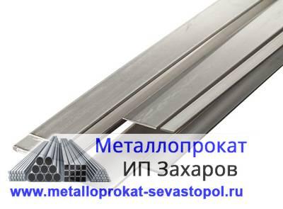 Стальная полоса Севастополь Металлопрокат