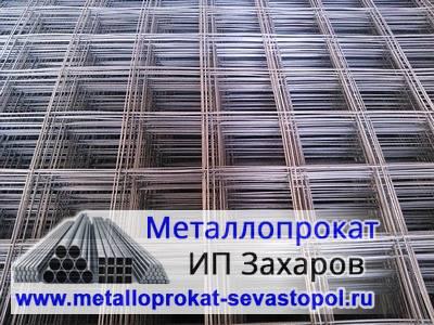 Сетка кладочная Севастополь Металлопрокат