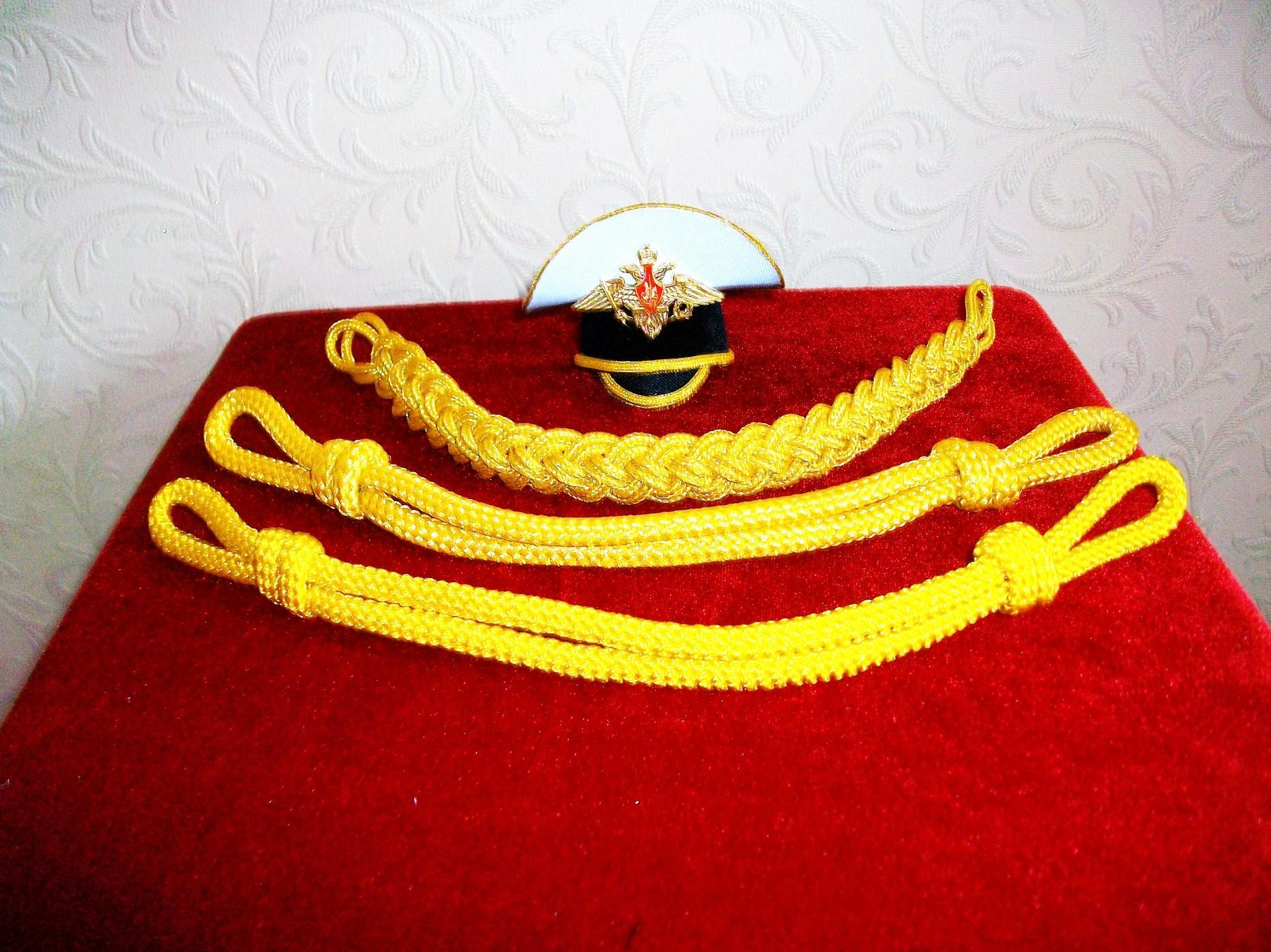 Позумент-шнур-метанит-золото