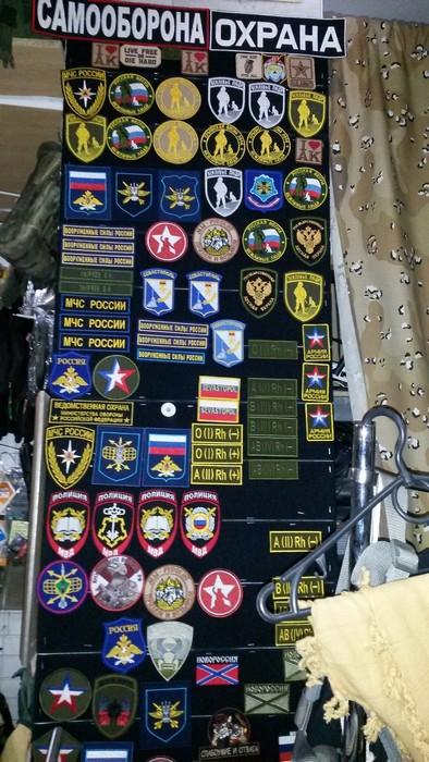 Военный магазин Булат - Военная форма, Севастополь.