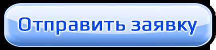Купить окна в Севастополе
