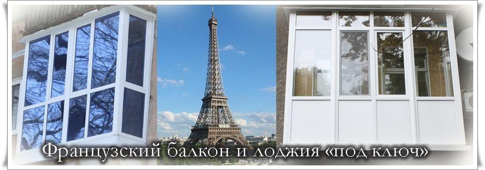 Окна Севастополь цены