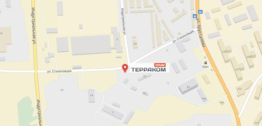 Газгольдеры в Севастополе. Отопление Севастополь