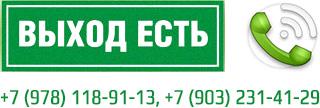 Газгольдер Севастополь купить