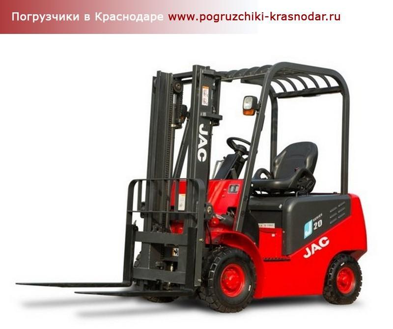Электропогрузчик Краснодар