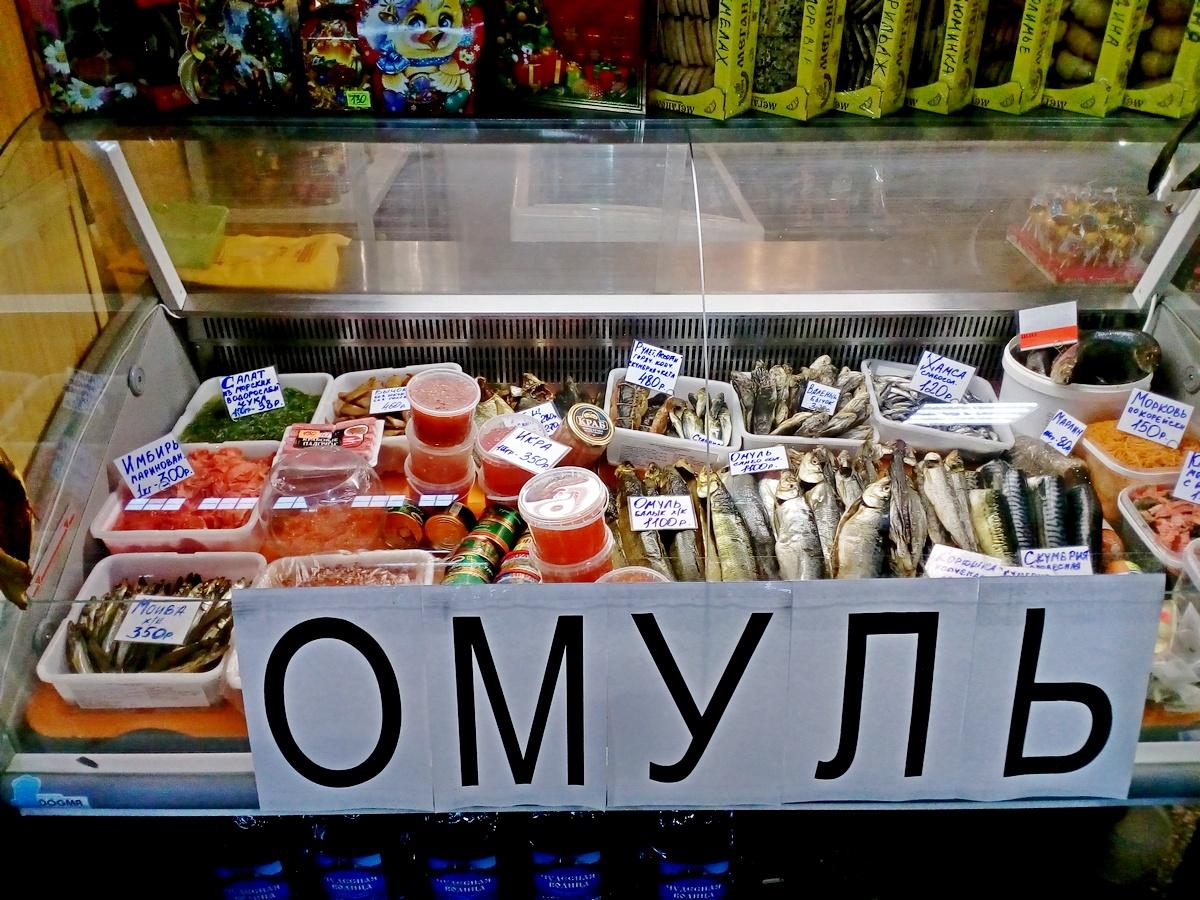 Севастополь продажа рыбы