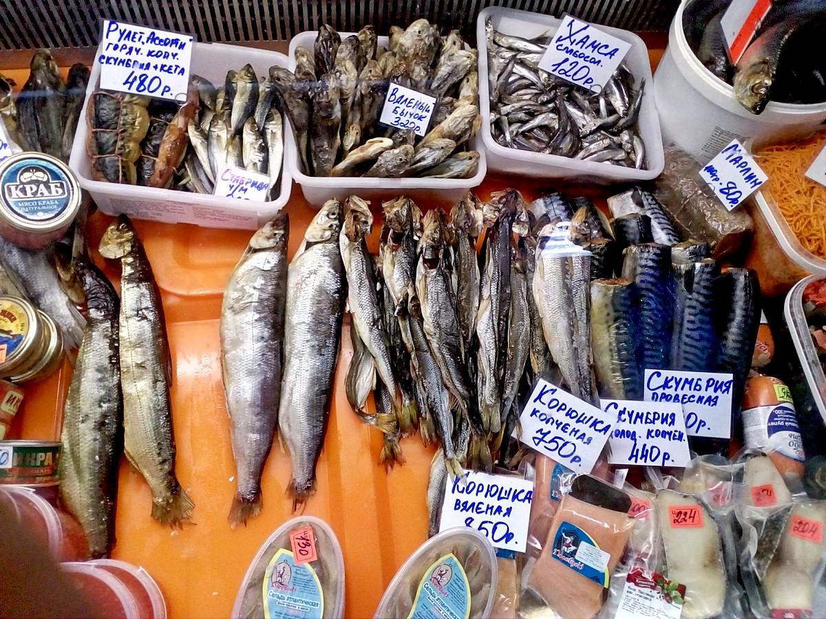 Купить копченую рыбу в Севастополе
