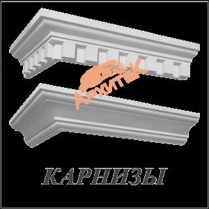 «Архитек» фасадные декоративные элементы, Севастополь
