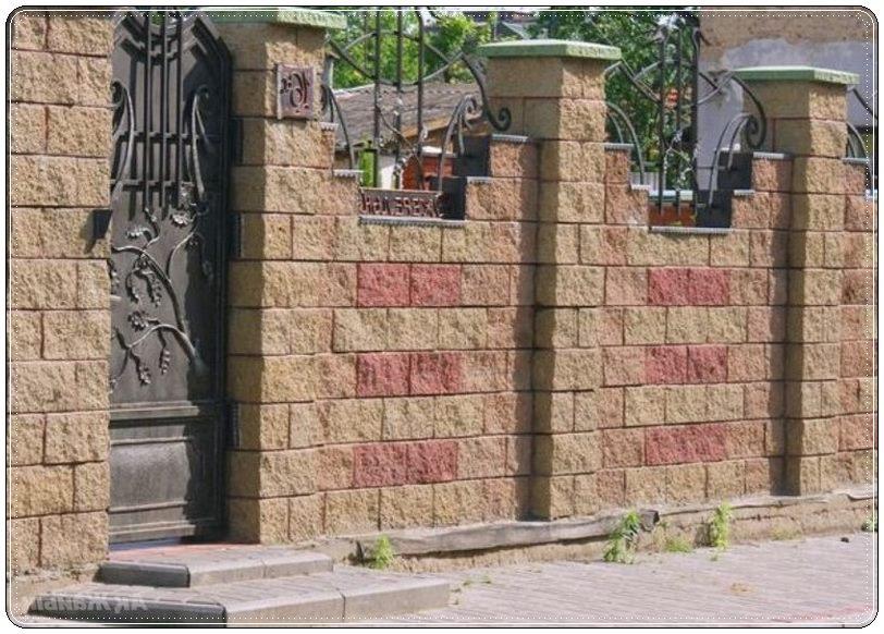 Кладка камнем забор