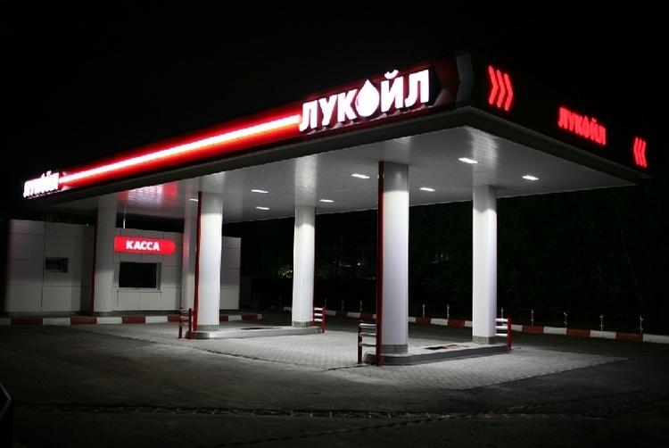 Фонарь светодиодный Севастополь