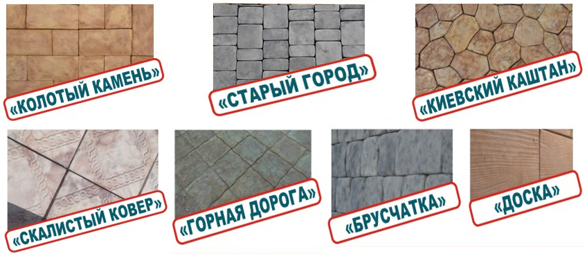 Тротуарная плитка Севастополь купить
