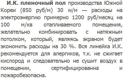 Отопление Севастополь, Крым