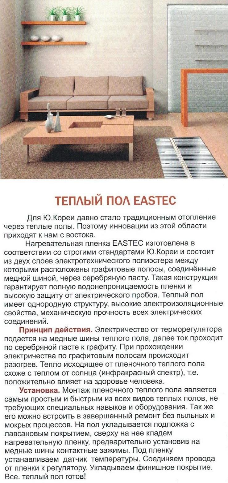 Монтаж отопления в Севастополе