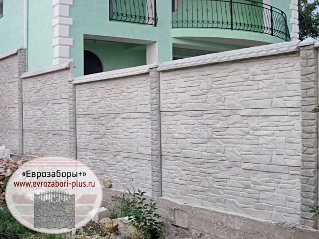 Еврозабор в Севастополе цена в рублях